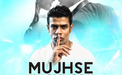 Mujhse Shadi Karogi, Mujhse Shadi Karogi Remix, Dj Vishal, Dj, Vishal Mujhse Shadi Karogi , Dj Vishal Remix, Bollywood Remix Music, Bollywood Remixes, Bollywood Remix