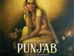 Karunesh - PUNJAB (The Flute Rendition) - DJ PAROMA Ft. DJ Amar